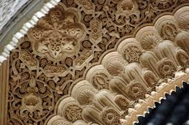 Design Art Wikipedia Islamic Art Wikipedia