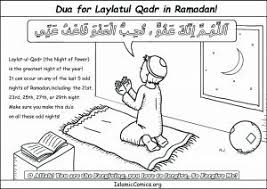 Small Picture Ramadan Activities for Kids Page 2 Islamic Comics