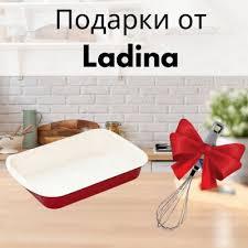 Посуда для дома и наборы посуды — купить на 100СП