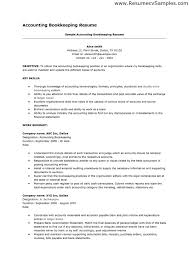 ... Sample Resume Bookkeeper for Sample Resume Bookkeeper ...