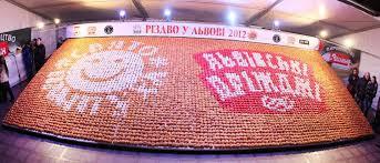 donut mosaic