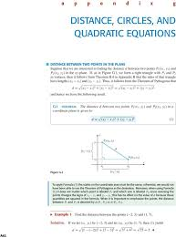 thus it follows from the theorem of pthagoras that d