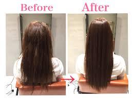 必読前髪と全体に強いうねりがあるくせ毛の髪型を縮毛矯正で