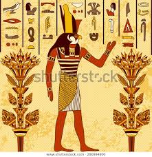 <b>Vintage</b> Poster Egyptian <b>God</b> On <b>Grunge</b> Stock Vector (Royalty Free ...