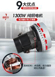 máy hút bụi ô tô tvtazvn Baiyun Jieba BF500 máy hút bụi khô và ướt hộ