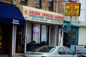 golden empress garden
