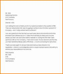 thank you letter appreciation 7 appreciation letter to boss cashier resume