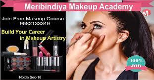 meribindiya makeup academy sector 18 beautician insutes in noida delhi justdial
