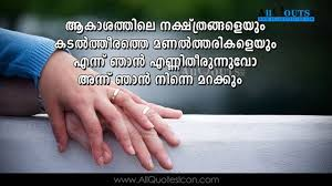 BeautifulMalayalamLoveRomanticQuotesWhatsappStatuswithImages Classy Quotes Of Love In Happy Mode In Malayalam