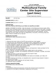 job opportunity multicultural family center now hiring part time site supervisor