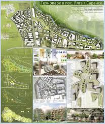 Технопарк в поселке Ялга Саранск Архитектура и проектирование  Технопарк в поселке Ялга Саранск Архитектор Андрей Курганов Проект