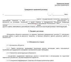 Срок хранения гражданско правового договора Статьи Журнал  Срок хранения гражданско правового договора