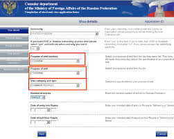 Russian Visa: Application Form