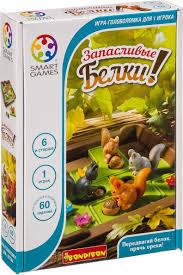 <b>Настольная игра Bondibon</b> SmartGames <b>Запасливые</b> белки ...