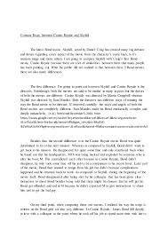 english compare contrast essay  contrast