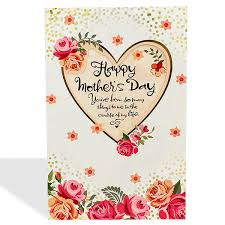 Mothers Greeting Card Greeting Card On Mother Day Ourbestcats Info