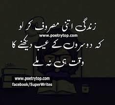 Sad Quotes Urdu Life Best Sad Quotes In Urdu About Life With Images