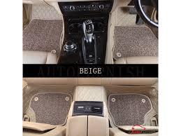 7d luxury custom fitted car mats for audi q3 beige