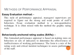 performance appraisal 10 methods of performance appraisal essay