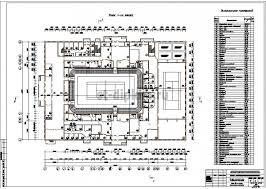 Дипломная работа по ПГС на тему Крытый теннисный корт  4 План 1 го этажа