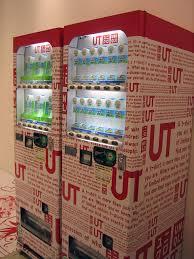 Uniqlo Vending Machine Adorable Uniqlo Vending Machine Vending Pinterest Vending Machine