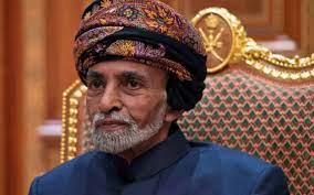 وفاة سلطان عُمان قابوس بن سعيد ..و هيثم بن طارق آل سعيد أدى اليمين  القانونية خلفا له