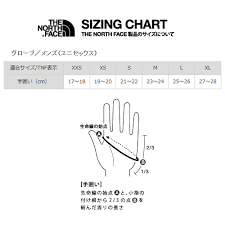 The North Face Glove Size Chart The North Face North Face Mt Shell Glove Mountain Shell Glove Nn61801