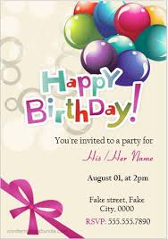B Day Invitation Cards Birthday Party Invitation Cards For Ms Word Formal Word