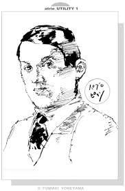 人物画パブロピカソ 幸せのイラストレイジ イラスト人物