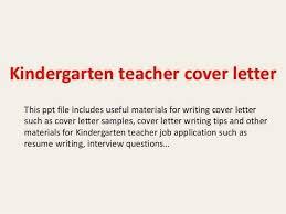 Retired Teacher Cover Letter Pretty Kindergarten Teacher Cover