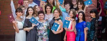 Торжественное вручение дипломов студентам Колледжа  Торжественное вручение дипломов студентам Колледжа