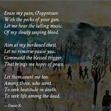 Blessed Sunday Quotes Enchanting Erase My Pain O'oppresso Quotes Writings By Umar R Yetoo