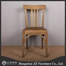 Oak Wooden Frame Simple Modern Style Dining Chair