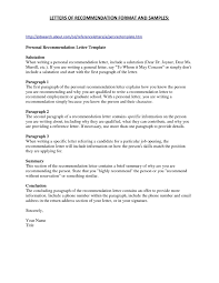 Example Letter Of Recommendation Phd Program New School Re Mendation