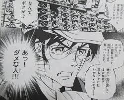 ハイパーダッシュ四駆郎 1巻感想シャーマンキング武井宏之先生の