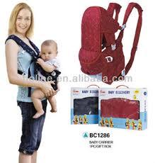 Baby Bjorn Baby Carrier Wholesale, Baby Bjorn Suppliers - Alibaba
