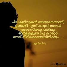 Lyf Regret Quotes Malayalam Quotes She Quotes