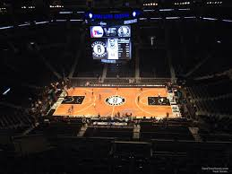 Barclays Center Section 207 Brooklyn Nets Rateyourseats Com