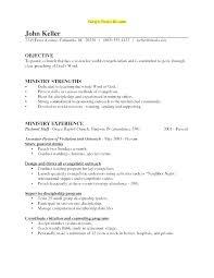First Job Resume Template First Job Resume Template First Job Resume