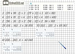 Контрольная работа по математике класс  Определение проверочные 6 класс биология знаний