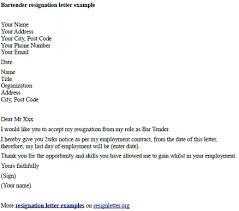 Regain Letter Bartender Resignation Letter Example Resignletter Org