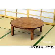 cypress round table coburn unassembled kit 1 12 scale wz 009