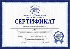 Грамоты дипломы Рекламная Компания КЛАССИКА