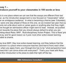 Introduce Yourself Essay Sample 100 Words Mistyhamel
