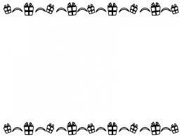プレゼント箱の上下白黒フレーム飾り枠イラスト 無料イラスト かわいい