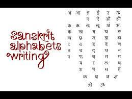 Sanskrit Varnamala Chart With Pictures Pdf Sanskrit Alphabet Writing Youtube