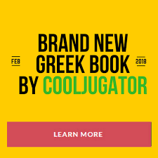 Cool Modern Greek Verb Conjugator Cooljugator Com