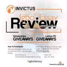 c f r magazine igbo essay review competition  monday 24 2016