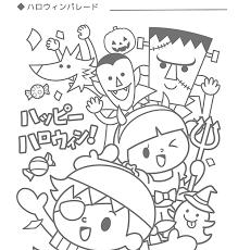 塗り絵 コピー 印刷 適し た 用紙 Saruwakakun
