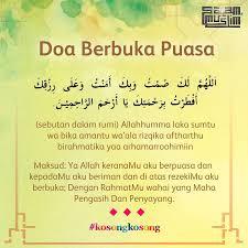 Bulan rajab juga disebut bulan yang mulia selain bulan ramadhan. Cara Lafaz Niat Puasa Berbuka Dalam Jawi Dan Rumi